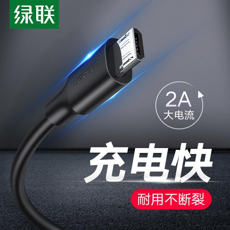 綠聯安卓數據線快充micro usb藍牙耳機充電寶線短nova3i/9plus錄音筆充電器線加長適用華為vivo紅米3小米手機