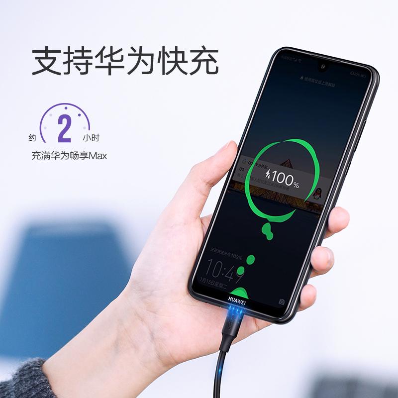 绿联安卓数据线快充micro usb充电宝充电线短nova3i/9plus充电器线通用华为vivox21畅享荣耀红米麦芒小米手机