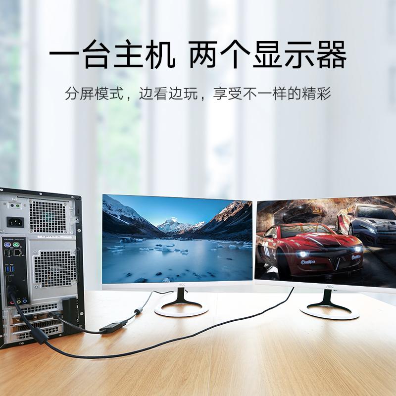 绿联 dp转vga转接头线电脑显卡大displayport接口显示器vja转换器
