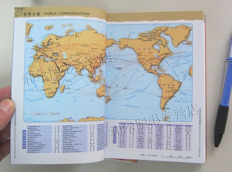 国家地区概况 世界交通时区 行政区划公路铁路高铁旅游 中英文版世界国旗人咬通地理地图集革皮 新编实用世界地图册 全新版 2018