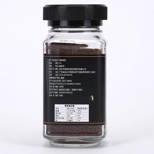 蓝山黑咖啡无蔗糖添加健身提神防困苦纯咖啡粉速溶即速溶瓶装正品