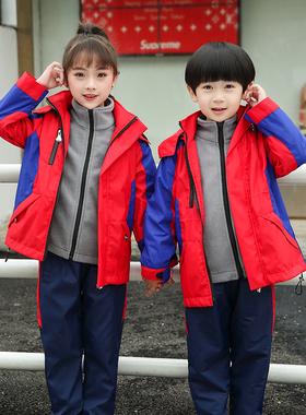 新款2019幼儿园园服春秋装小学生班服三件套冲锋衣校服儿童运动