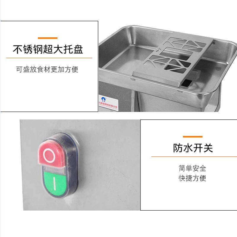 正元切片机商用切肉丝机不锈钢切丝机切牛肉机切羊肉可拆台式电动