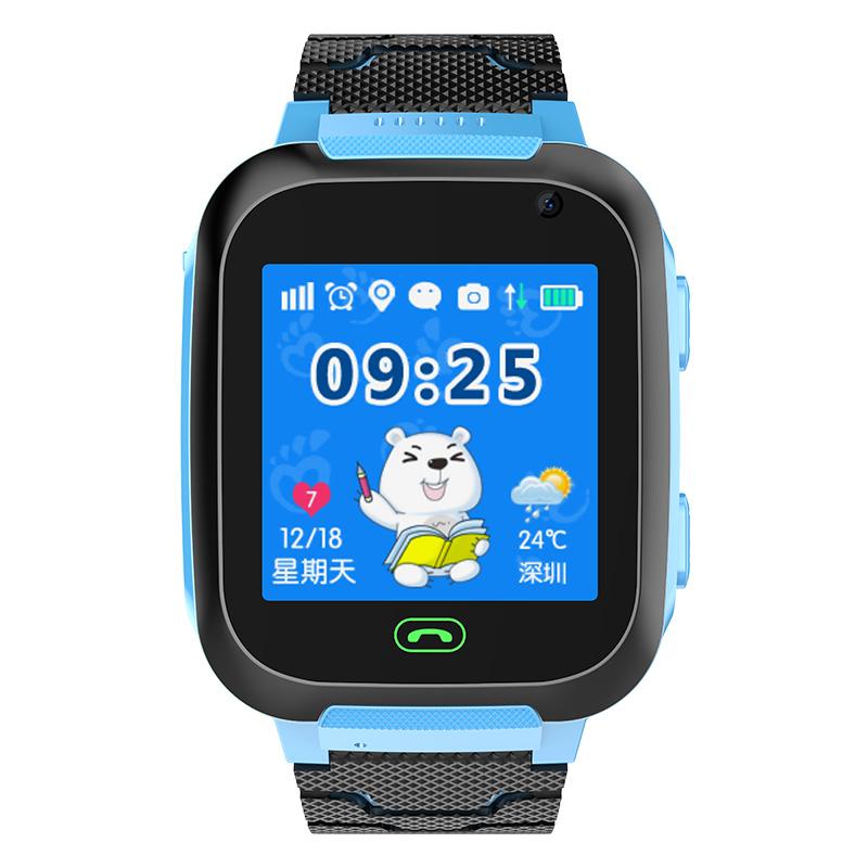 儿童电话手表智能gps定位电信版多功能手机学生防水可爱男女孩小孩子天才拍照触摸屏通话运动手环