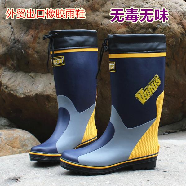 雨鞋男防滑膠鞋男款高筒雨靴防水鞋套鞋工作鞋橡膠輕便男雨鞋
