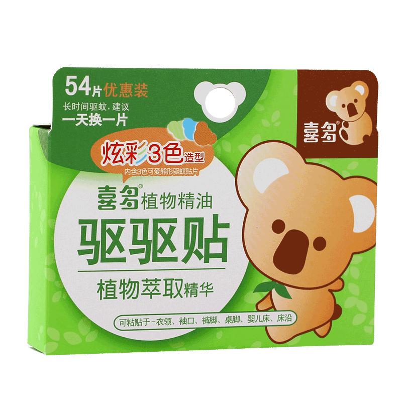喜多 婴儿植物精油驱蚊贴 宝宝防蚊贴 54片*2盒儿童防蚊不叮