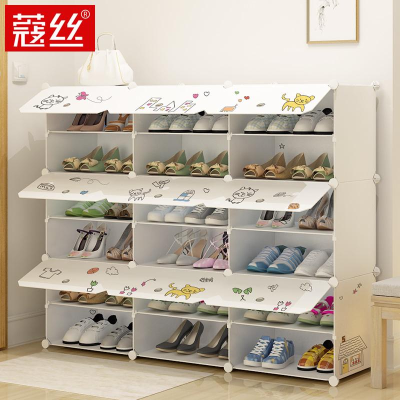 简易鞋柜宿舍女防尘收纳家用省空间塑料布艺经济型现代简约鞋架子
