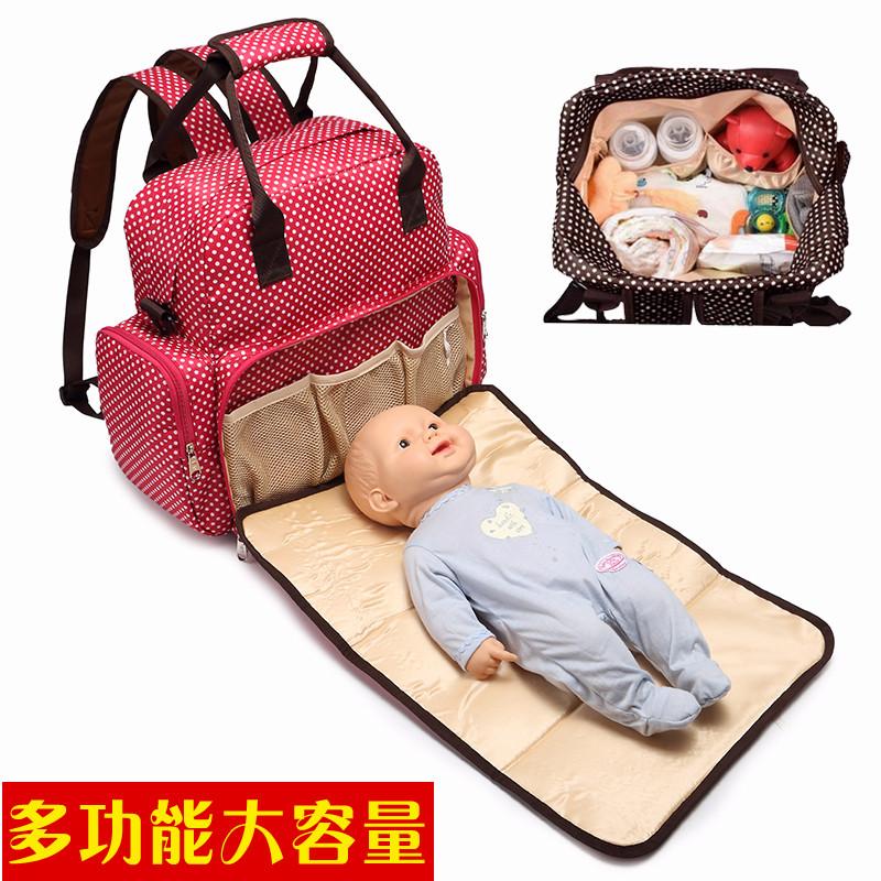 媽咪包雙肩包多功能大容量媽媽包母嬰外出包待產包單肩手提斜挎包