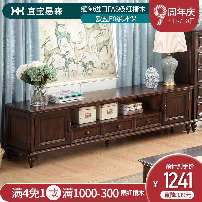 美式鄉村實木電視櫃 簡約歐式小戶型客廳電視櫃茶几組合傢俱
