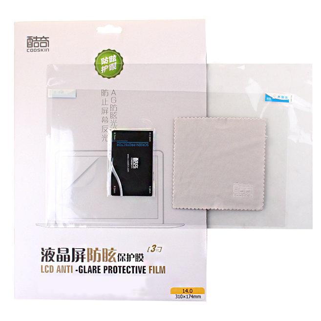 酷奇THINKPAD联想E560 E570 E550C黑将S5电脑屏幕保护贴膜15.6寸