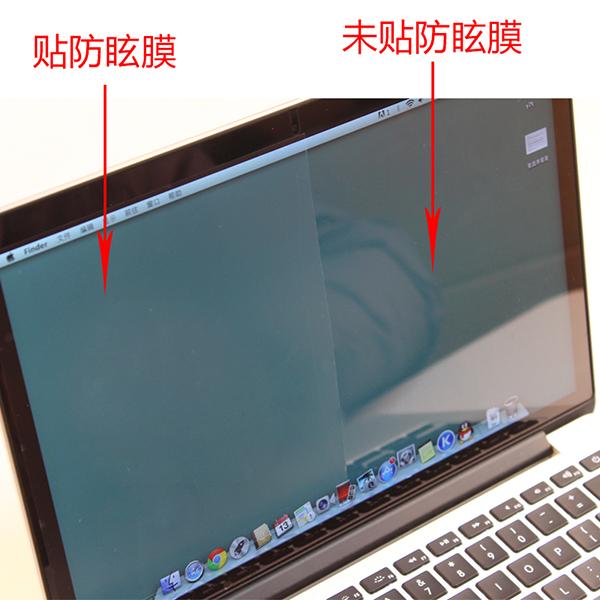 THINKPAD联想T440P T460P T460S E470电脑屏幕保护贴膜14寸T470