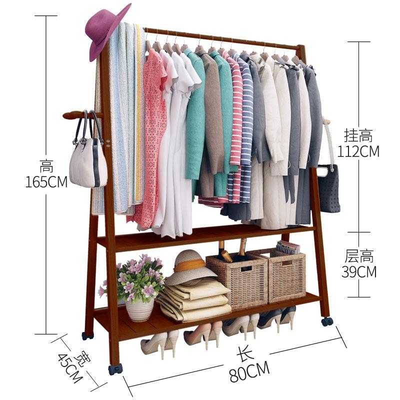 索乐衣帽架落地简约现代实木卧室移动衣架简易式挂衣服架子置物架