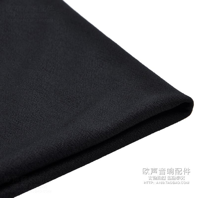 音箱网罩布黑色喇叭网眼防尘布音响面布HIFI配件高档透声布黑细布
