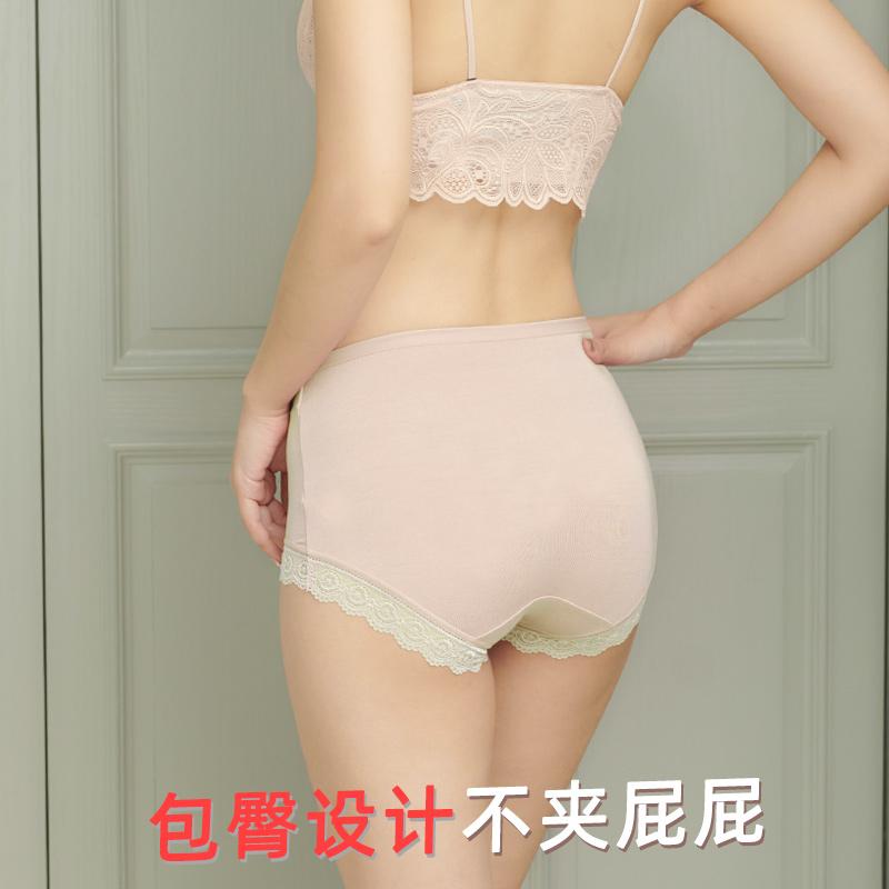 大码内裤女200斤胖mm高腰中年妈妈中老年女士中腰莫代尔棉纯棉裆