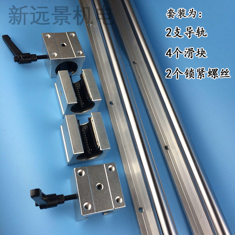 SBR圆柱导轨铝托光轴木工滑轨导轨直线高精度推台锯手推锯滑台 - 图0