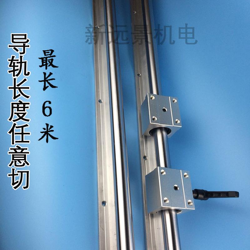 SBR圆柱导轨铝托光轴木工滑轨导轨直线高精度推台锯手推锯滑台 - 图1