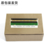 Suitable for new original factory genuine Teraoka Sigang barcode electronic scale SM-80 90 100 110 print head thermal head