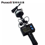 Wind direction measurement instrument Wind wind speed omometer light wind meter wind speed meter wind cup wind speed gauge wind-level wind-level factory sales