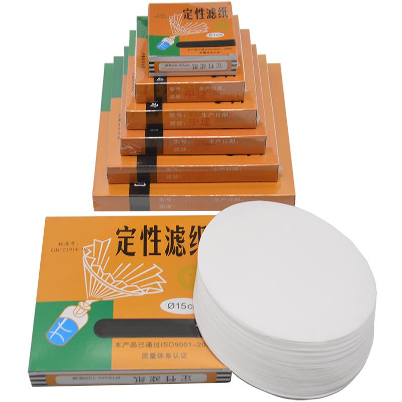 定性滤纸7cm9cm11cm12.5cm15cm18cm中速快速慢速汽车机油检测试纸快速检测过滤纸化学实验室用
