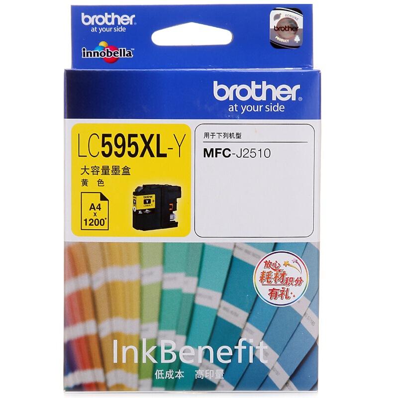 原装兄弟LC599XLBK LC597XL黑色墨盒LC595XLC青色LC595XLM红色LC595XLY黄色墨盒MFC-J2510 J3520 J3720墨盒