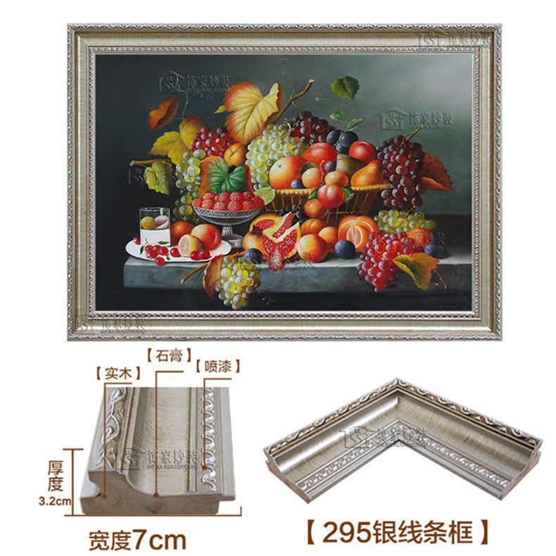 静物水果餐厅挂画玄关有框装饰画手工手绘油画简约欧式古典DL241