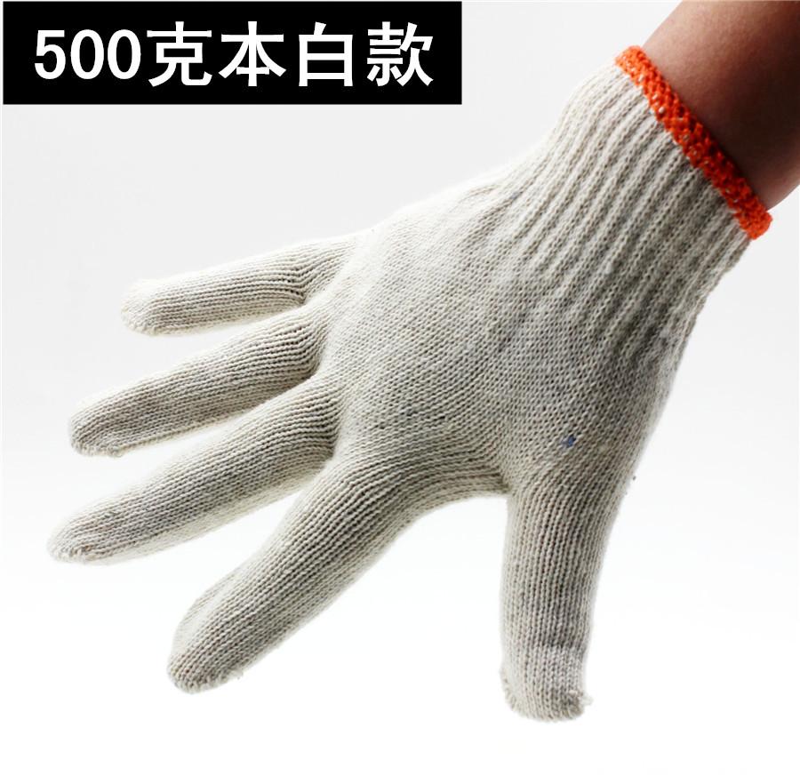 手套劳保加厚防滑线手套耐磨尼龙棉线男工地干活劳动工作劳动防护