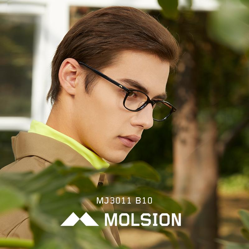 杨颖代言陌森近视眼镜黑框男女商务全框板材光学架眼镜架MJ3011