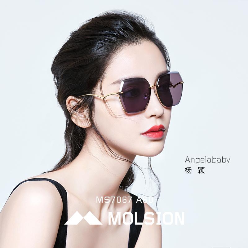【99预售】陌森太阳镜女Angelababy杨颖同款时尚个性简约墨镜