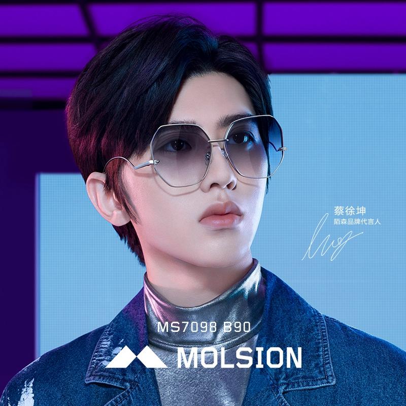 蔡徐坤同款墨镜透色眼镜【99预售】陌森太阳镜20年新品
