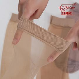 15双红辣椒丝袜女薄款短耐磨水晶丝短袜子黑夏季超薄款防勾丝肉色