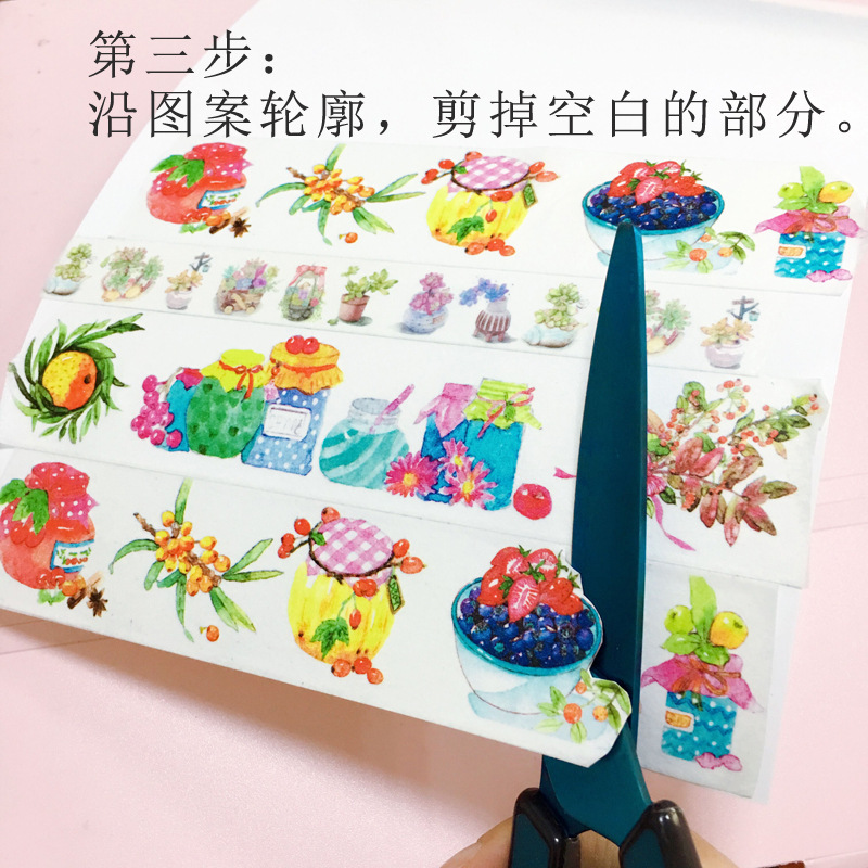 热荐!手账和纸胶带离型纸10张装 手帐剪贴纸DIY装饰防粘纸硅油纸