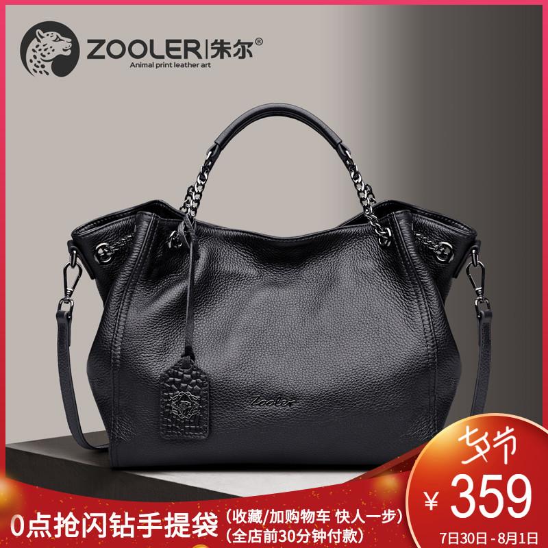 朱爾牛皮大容量女包手提包2019新款簡約女士包包單肩包真皮大包女