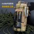 Outdoor water cup cover Crossbody leisure multifunctional water bottle bag Travel plug-in EDC portable tactical camouflage accessory bag