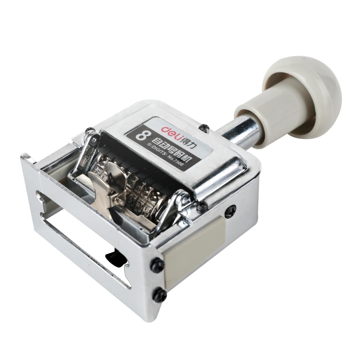 得力自动号码机7508 手动打号编号批号生产日期8位数字印章页码器