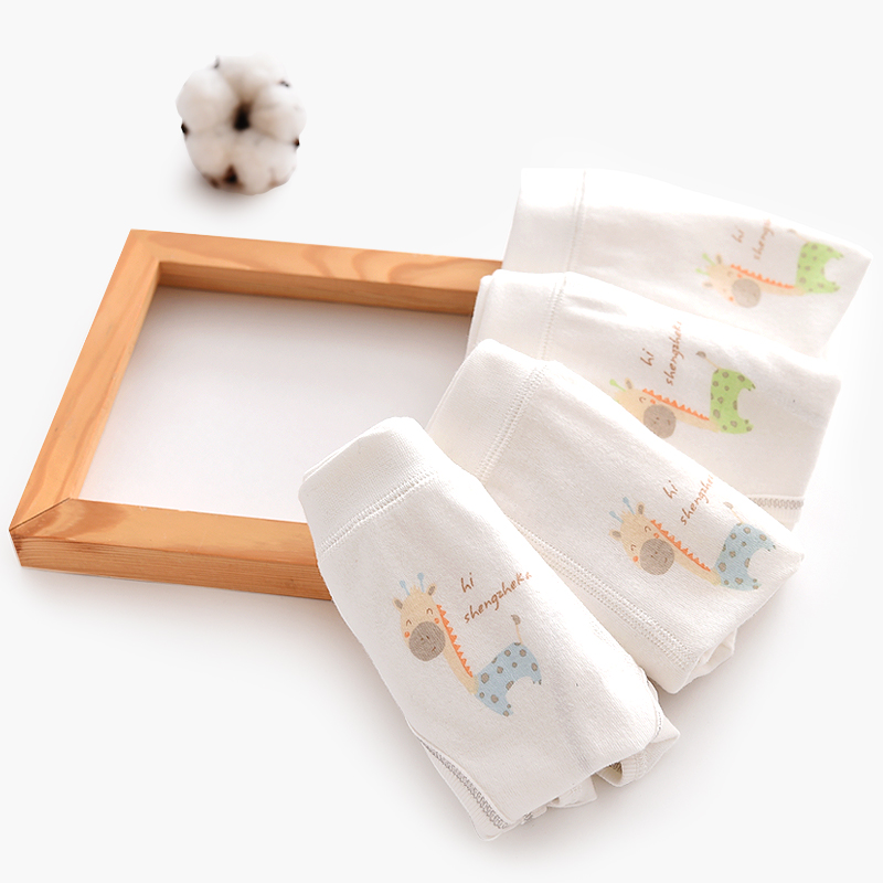 盛哲卡宝宝内裤1-3岁纯棉三角婴儿平角男童裤头夏季儿童小3-4幼儿 - 图0