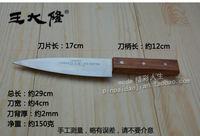 不锈钢剔骨刀剔肉刀王大隆高品质青钢303屠宰分割刀剔骨刀杀猪宰 (¥100(券后))