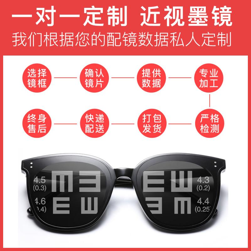 GM 男士开车专用偏光太阳眼镜女潮定制  成品近视墨镜可配带有度数