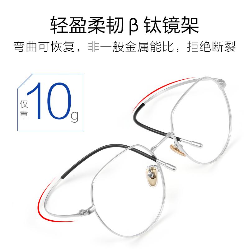 肖战同款防辐射抗蓝光近视眼镜男潮女可配平光护眼睛护目网红圆框