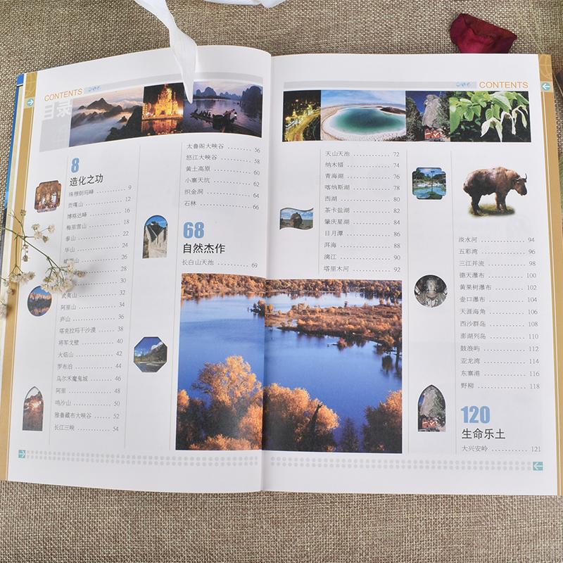 中国最美丽自然人文景观 彩图畅销版旅游书籍自助游攻略旅行指南 个地方 100 中国最美 图说天下国家地理 正版保障