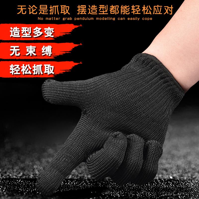 防割手套加厚5级防切割耐磨劳保防刀割钢丝防刺手套防刀刃特种兵