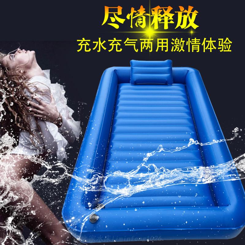 加厚水床墊 賓館桑拿按摩水療床充氣充水多功能單雙人水床 情趣床