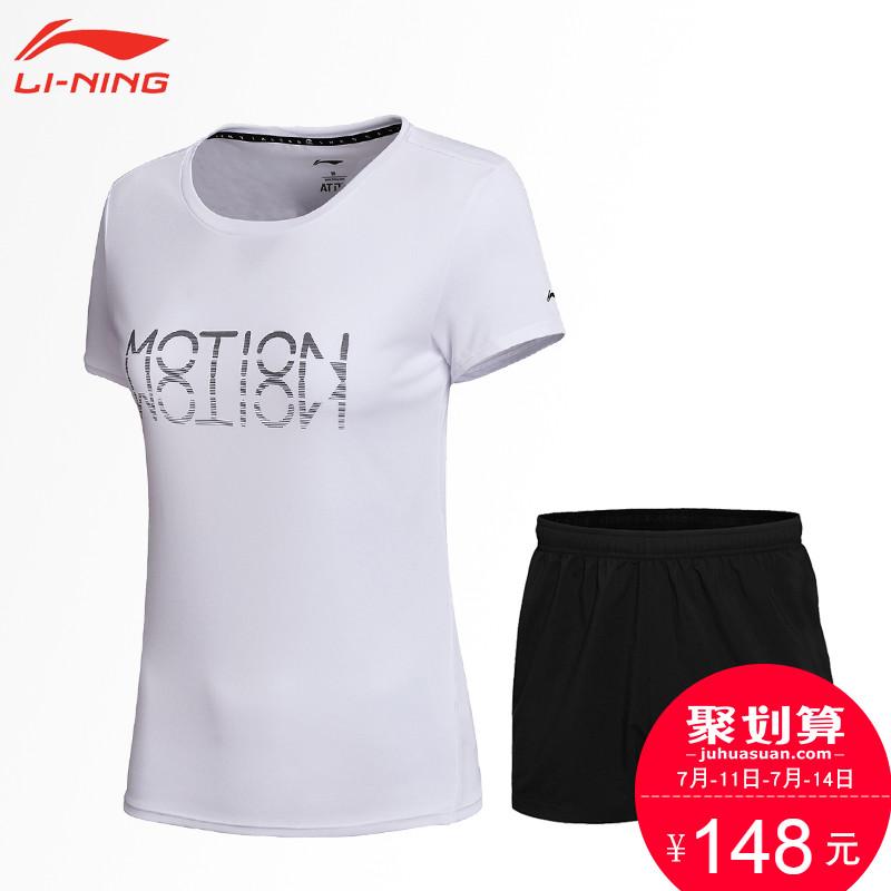 李宁运动套装女跑步速干衣宽松显瘦短袖运动服晨跑服短裤套装夏季