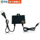 Joan 12V2A power supply for surveillance cameras, high-power camera power supply, regulator power supply
