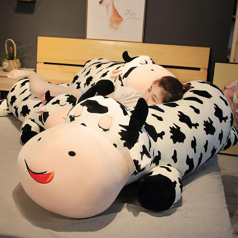 可爱奶牛毛绒玩具床上抱超软睡觉长条抱枕公仔大号玩偶女生布娃娃