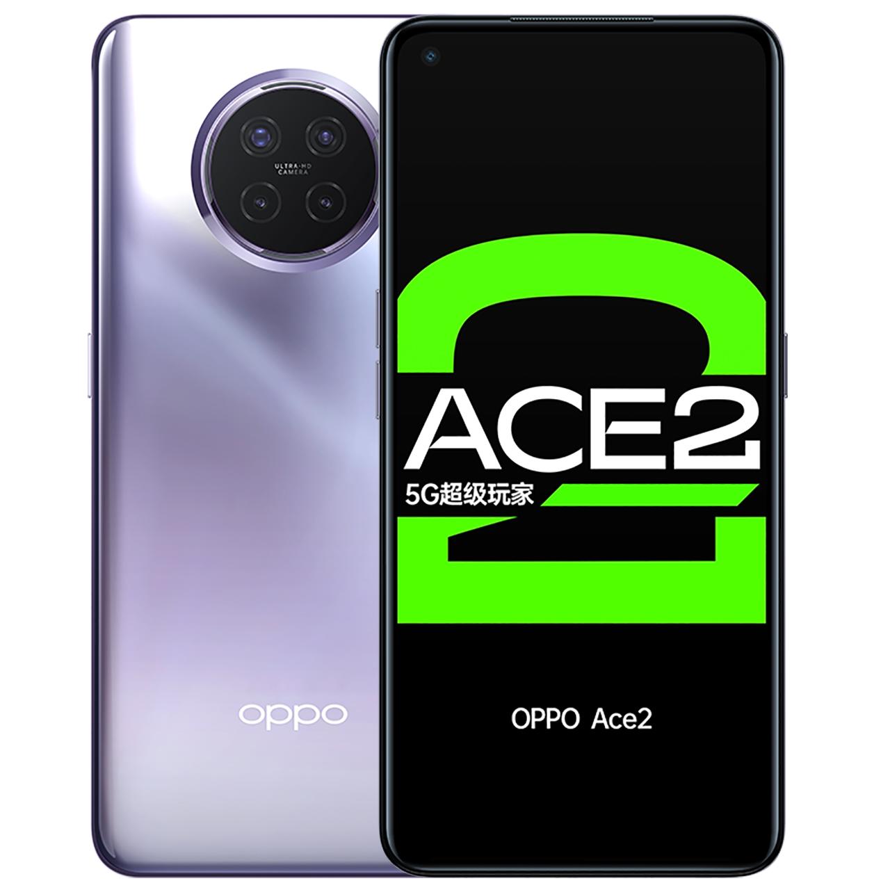 oppoace2 全面屏闪充游戏智能手机 865 全网通骁龙 5G 双模 Ace2 OPPO