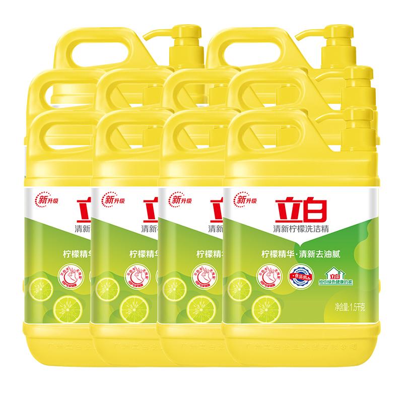立白洗洁精 柠檬去油洗洁精1.5KG*10瓶 超值整箱装 不伤手 食品用