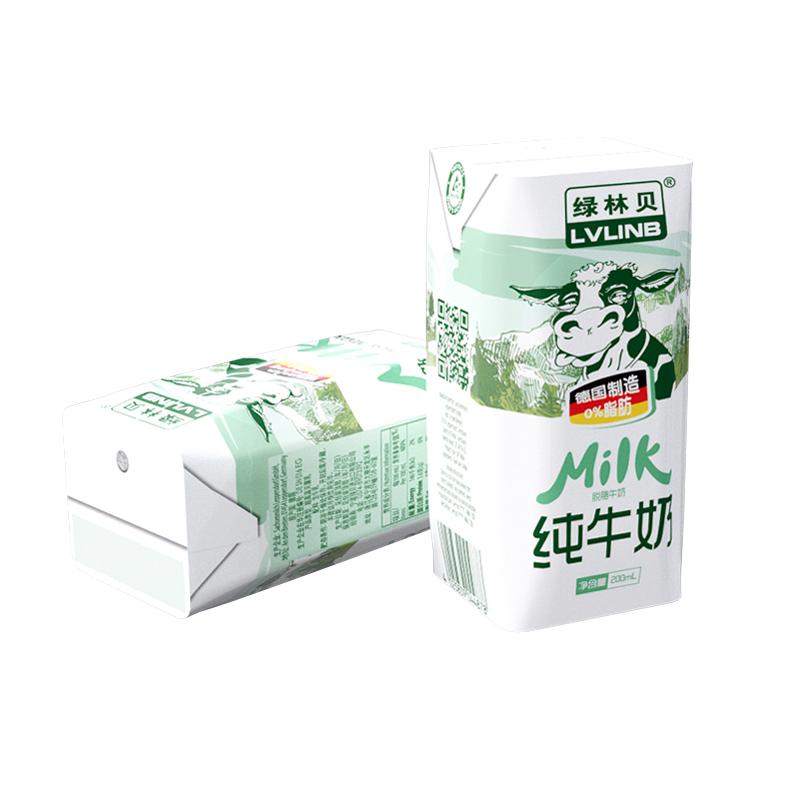 【2件5折】绿林贝脱脂纯牛奶12盒