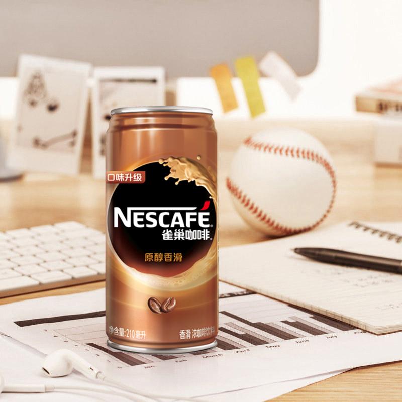 猫超次日达,1罐提神醒脑:210mlx24罐 雀巢咖啡 香滑即饮罐装