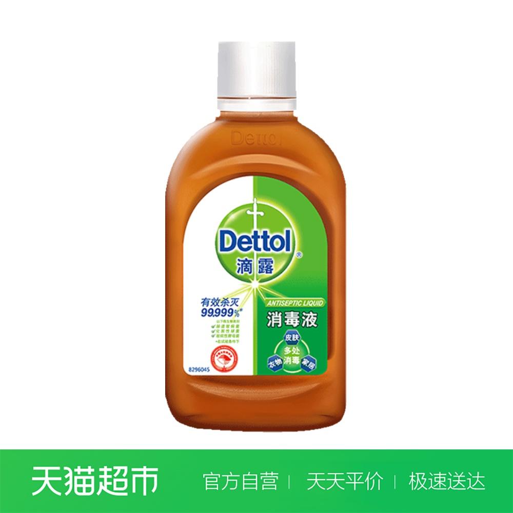 Dettol/滴露面板衣物家居消毒液100ml 新老包裝有效殺細菌*