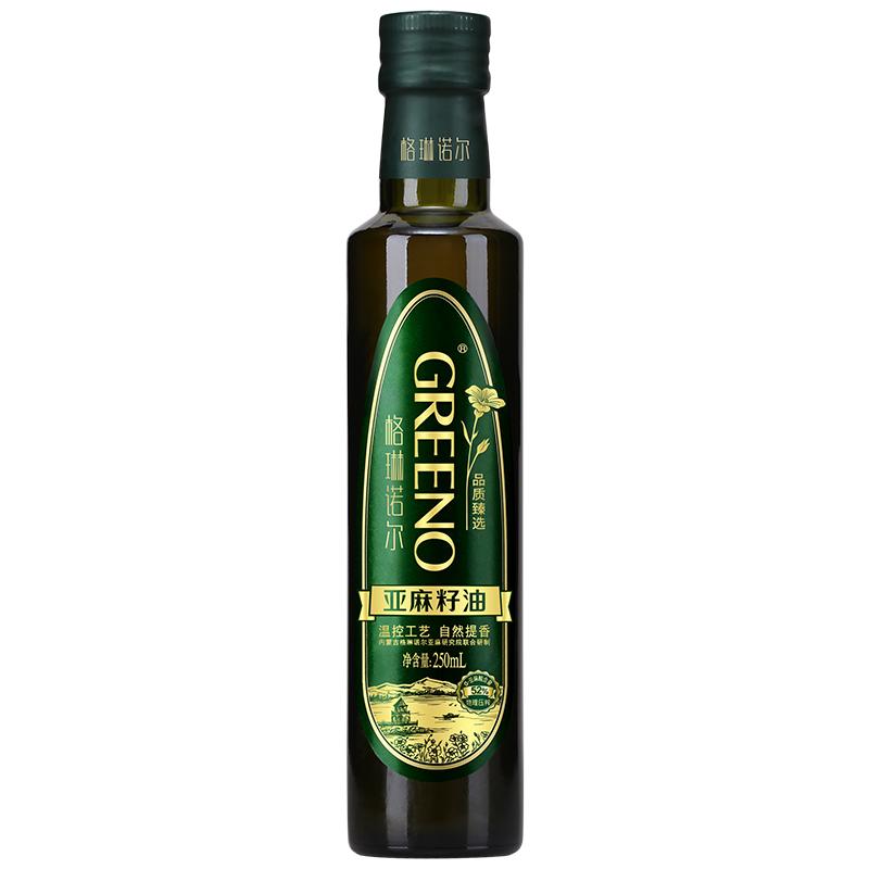 凑单品:GREENO 格琳诺尔 亚麻籽油 250ml 4.9元+运费